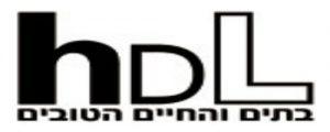 כתיבת תוכן, כתיבה מגזינית - HDL